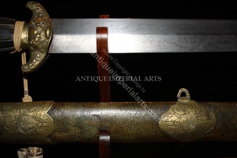 Antique Imperial Arts Antique Chinese Sword